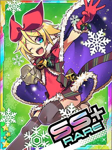 White Christmas Wiki.White Christmas Rin Mikucolle Wiki