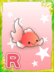Swaying Goldfish.png