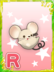Restless Mouse.png
